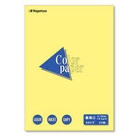 その他 (業務用100セット) Nagatoya カラーペーパー/コピー用紙 【B4/最厚口 25枚】 両面印刷対応 クリーム ds-1734741