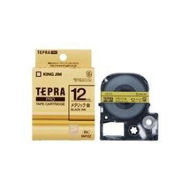 その他 (業務用50セット) キングジム テプラPROテープ/ラベルライター用テープ 【幅:12mm】 SM12Z 金に黒文字 ds-1734994