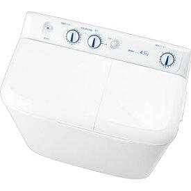 ハイアール 大きい文字で見やすい操作パネル! 4.5kg二層式洗濯機(ホワイト) JW-W45E-W