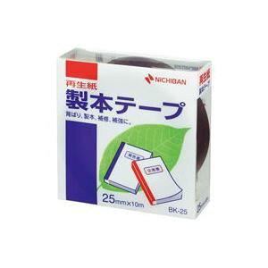 その他 (業務用100セット) ニチバン 製本テープ/紙クロステープ 【25mm×10m】 BK-25 紺 ds-1739237