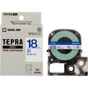 その他 (業務用30セット) キングジム テプラPROテープ/ラベルライター用テープ 【幅:18mm】 SS18B 白に青文字 ds-1739522
