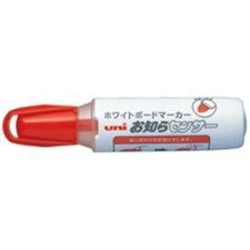 その他 (業務用200セット) 三菱鉛筆 ボードマーカーお知らセンサー 太字丸芯 赤 ds-1740125