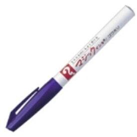 その他 (業務用300セット) 寺西化学工業 マジックインキ M700-T8 極細 紫 ds-1741957