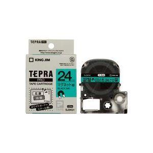 その他 (業務用20セット) キングジム テプラ PROテープ/ラベルライター用テープ 【マグネットテープ/幅:24mm】 SJ24G グリーン(緑) ds-1743424