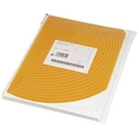 その他 (業務用3セット) 東洋印刷 ワープロラベル ナナ TSA-210 A4 500枚 ds-1744705