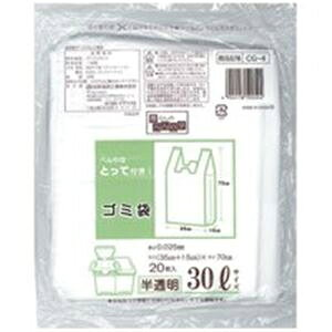 その他 (業務用5セット) 日本技研 取っ手付きごみ袋 半透明 30L20枚 20組CG-4-20 ds-1745285