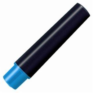 その他 (業務用200セット) ZEBRA ゼブラ 紙用マッキーカートリッジ/水性ペン用替え芯 【太字・細字/ライトブルー】 2本入りRWYT5-LB ds-1746423