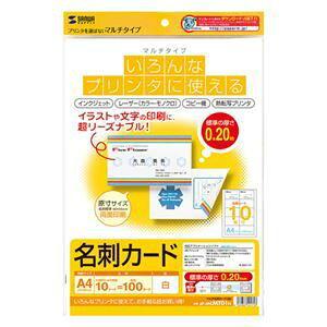その他 (まとめ)サンワサプライ マルチ名刺カード(白) JP-MCMT01N【×10セット】 ds-1760181