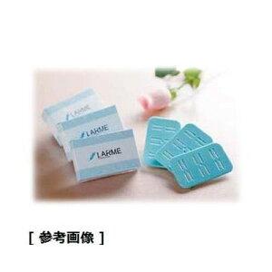 FSX おしぼりタオル用温冷蔵庫専用アロマ芳香剤(ラルム ベルガモット) EHU0107