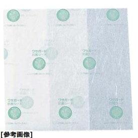 その他 ワサガード抗菌シート(お節用) XWS0905
