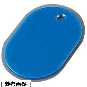 友屋 スチロール番号札(無地)(小 ブルー(100枚入)) PBV0507
