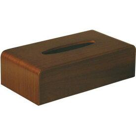 サイトーウッド 木製ティッシュボックスウォールナット(TS-03WN) VTI3001【納期目安:1週間】