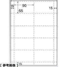 その他 名刺・カード10面(光沢&マット) XMI0502