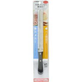高儀 冷凍・パン切り兼用包丁 TS-PA185A TKG-4004575