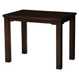 その他 ダイニングこたつテーブル 本体 【長方形/幅90cm】 木製 高さ調節可 人感センター/継ぎ足付き ダークブラウン ds-1831990