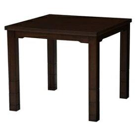 その他 ダイニングこたつテーブル 本体 【正方形/幅80cm】 木製 高さ調節可 人感センター/継ぎ足付き ダークブラウン ds-1831991