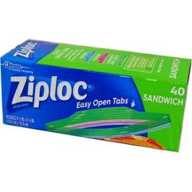 その他 Ziploc サンドイッチバック 40P 【3個セット】 ds-1850714