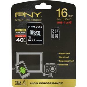 その他 グリーンハウス microSDHCメモリーカード 16GB UHS-I Class10 アダプタ付属 防水 耐衝撃防磁 耐温 永久保証 MRSDHCPUA-16G ds-1893749