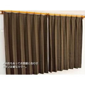 その他 形状記憶加工 遮光カーテン / 2枚組 100×135cm / ブラウン 洗える シンプル 『ストレート』 九装 ds-1926454