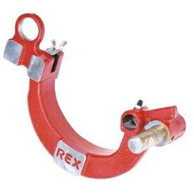 その他 REX工業 170020 NS25AD8A-10A ダイヘッドホルダー ds-1919485