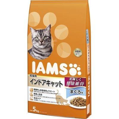 マースジャパンリミテッド アイムス 成猫用 インドアキャット まぐろ味 5kg E519603H
