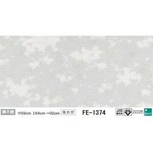 その他 光る壁紙(蓄光) のり無し壁紙 サンゲツ FE-1374 92cm巾 15m巻 ds-1927880