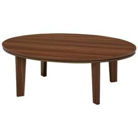 その他 カジュアルこたつテーブル/ローテーブル 本体 【楕円形 幅105cm ブラウン】 リバーシブル天板 木目調 『アベル』 ds-1948057