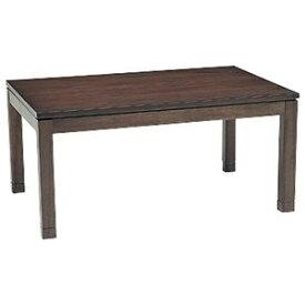 その他 リビングこたつテーブル/センターテーブル 本体 【幅120cm ミドルタイプ/ブラウン】 長方形 継ぎ足 『シェルタ』 ds-1948071