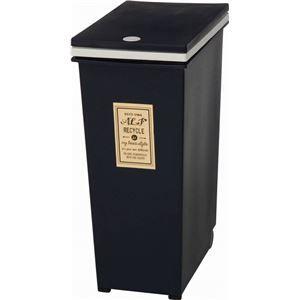 その他 プッシュ式ダストボックス/ゴミ箱 【45L ネイビー】 幅42cm ポリプロピレン製 キャスター付き 『アルフ』【代引不可】 ds-1950936
