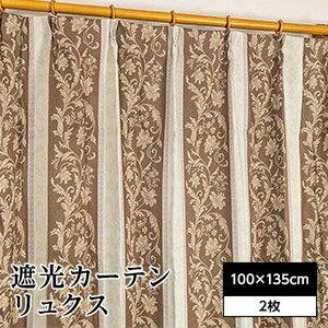 その他 遮光カーテン 2枚組 100×135 ブラウン 花柄 洗える 3級遮光 形状記憶 タッセル付き リュクス ds-1999866