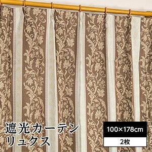 その他 遮光カーテン 2枚組 100×178 ブラウン 花柄 洗える 3級遮光 形状記憶 タッセル付き リュクス ds-1999868
