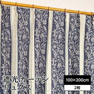 その他 遮光カーテン 2枚組 100×200 ネイビー 花柄 洗える 3級遮光 形状記憶 タッセル付き リュクス ds-1999869