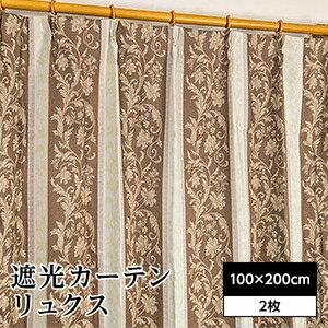 その他 遮光カーテン 2枚組 100×200 ブラウン 花柄 洗える 3級遮光 形状記憶 タッセル付き リュクス ds-1999870