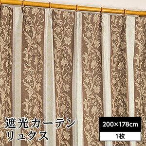 その他 遮光カーテン 1枚のみ 200×178 ブラウン 花柄 洗える 3級遮光 形状記憶 タッセル付き リュクス ds-1999879