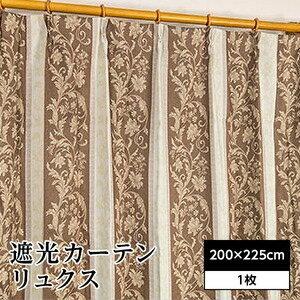 その他 遮光カーテン 1枚のみ 200×225 ブラウン 花柄 洗える 3級遮光 形状記憶 タッセル付き リュクス ds-1999881