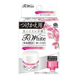 その他 (まとめ)アース製薬 トワイト液体かえフラワーマリアージュの香り 【×5点セット】 ds-2001393