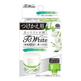 その他 (まとめ)アース製薬 トワイト液体かえHフルーティ—の香り 【×5点セット】 ds-2001394
