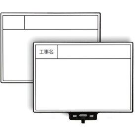 トラスコ中山 マイゾックス ハンドプラスボード ホワイトタイプ HP-W8 221303