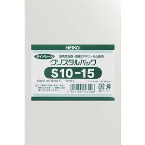 トラスコ中山 HEIKO OPP袋 テープなし クリスタルパック S10-15 6751600S1015【納期目安:1週間】