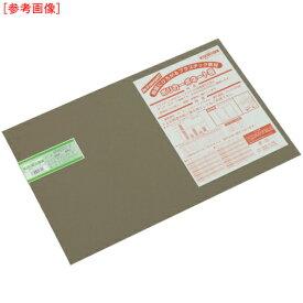 光 ポリカーボネート板 300X450X3mm ブラウンスモーク tr-8361553