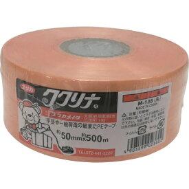 トラスコ中山 ユタカメイク PEカラー平テープ 50mm×500m 500g 朱色 M138RY
