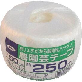 トラスコ中山 ユタカメイク 荷造り紐 PEテープ玉巻 50mm巾x250m ホワイト M177