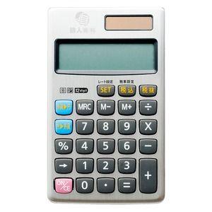 その他 ミヨシ 海外旅行対応 レート換算電卓 MBZ-RDE01 ds-2037271