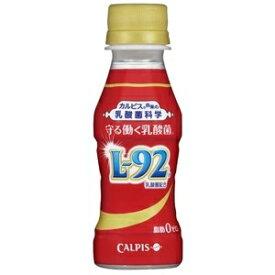 その他 【まとめ買い】カルピス 守る働く乳酸菌 L92 PET 100ml×30本(1ケース) ds-2037834