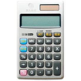 ミヨシ レート換算電卓 MBZ-RDE01