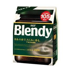 その他 AGF ブレンディ インスタントコーヒー 詰替用 1袋(210g) ds-2055129