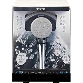 TOTO エアインシャワー ホースセット THYC60CH
