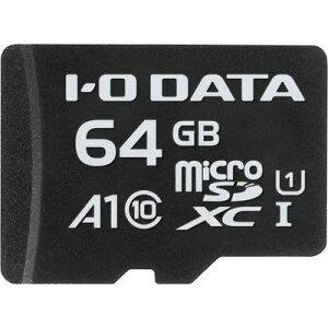 アイ・オー・データ機器 Application Performance Class 1/UHS-I スピードクラス1対応 microSDカード 64GB MSDA1-64G