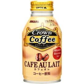 日本サンガリアベバレッジカンパニー Crown Coffeeカフェオレ 260g*24本入 4902179119810【納期目安:2週間】