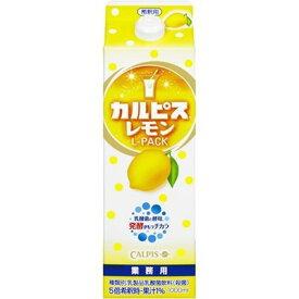 アサヒ飲料 カルピス レモン Lパック 1000mL 4901340029545